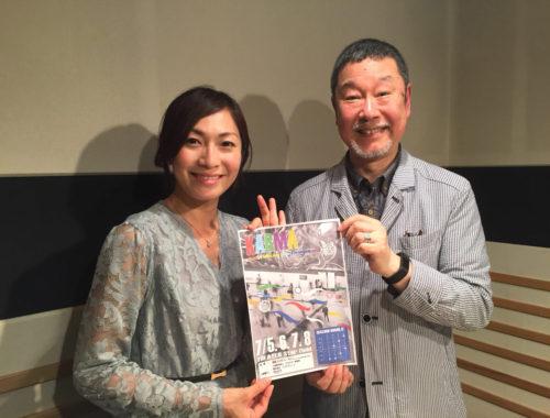 FM世田谷 「浅井企画プレゼンツ・カルチャ+」 ゲスト:心理学者 富田隆